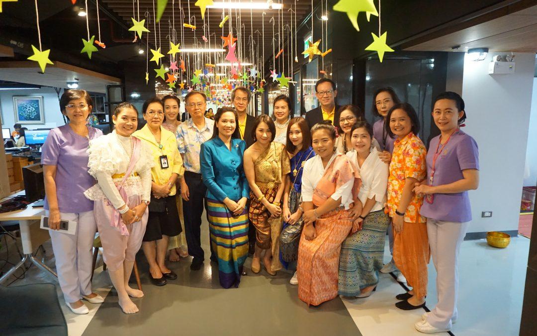 RFS สืบสานวัฒนธรรมไทย (เทศกาลสงกรานต์ 2562)