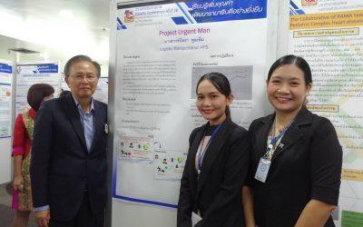 ภาพบรรยากาศงานการันตีงานคุณภาพ  ในงานมหกรรมคุณภาพ (Qualtiy Conference) ครั้งที่ 26